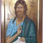 """Sv. Jovan"" (Sličice 1)"